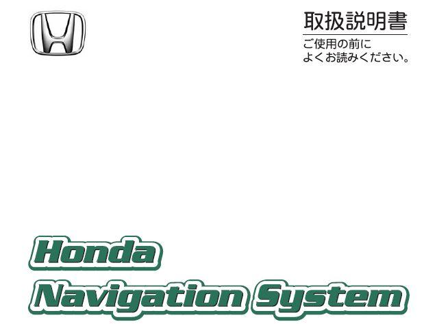 2011 Honda Elysion Owners Manual