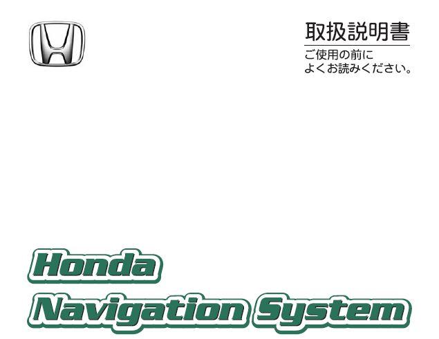 2013 Honda Elysion Prestige Owners Manual