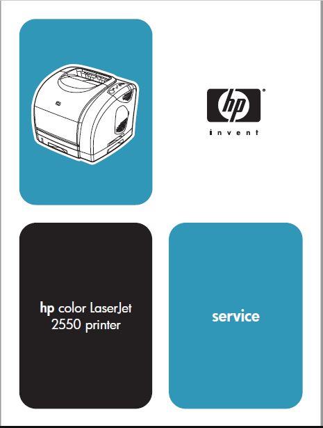 HP Color LaserJet 2550 Series Service Manual