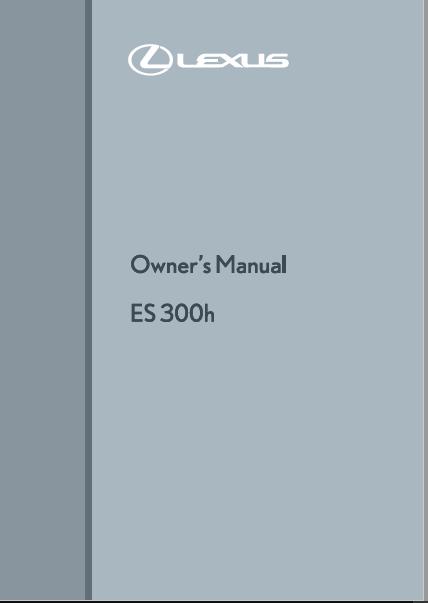 Lexus ES 300h Owners Manual
